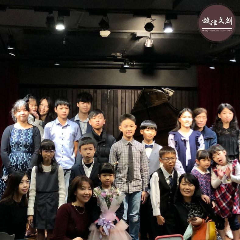 《尋樂光年 – 蔡蕙棋、許書綾學生鋼琴音樂發表會》圓滿成功👏