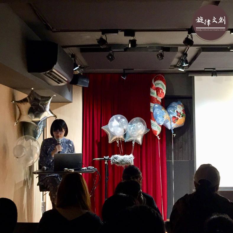 《芸音繚繞–小芸老師學生音樂發表會》圓滿成功😍 2