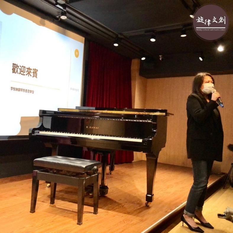 《聆聽巴洛克–李悅琳鋼琴慈善音樂會》圓滿落幕🎊 5