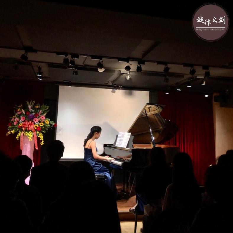 《聆聽巴洛克–李悅琳鋼琴慈善音樂會》圓滿落幕🎊 1