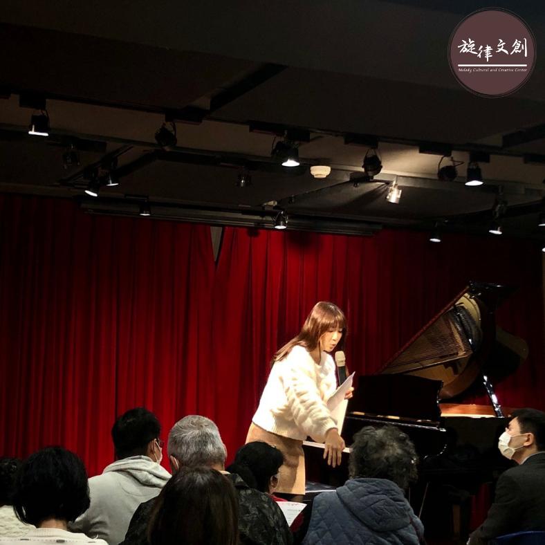 《蕭老師學生音樂發表會🎹》圓滿大成功😍 3