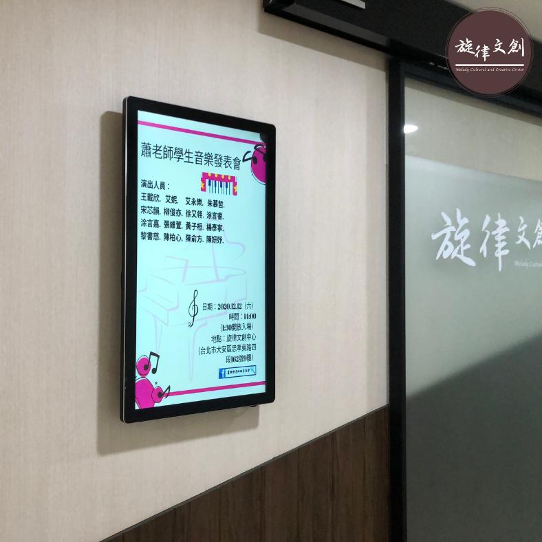 《蕭老師學生音樂發表會🎹》圓滿大成功😍 4