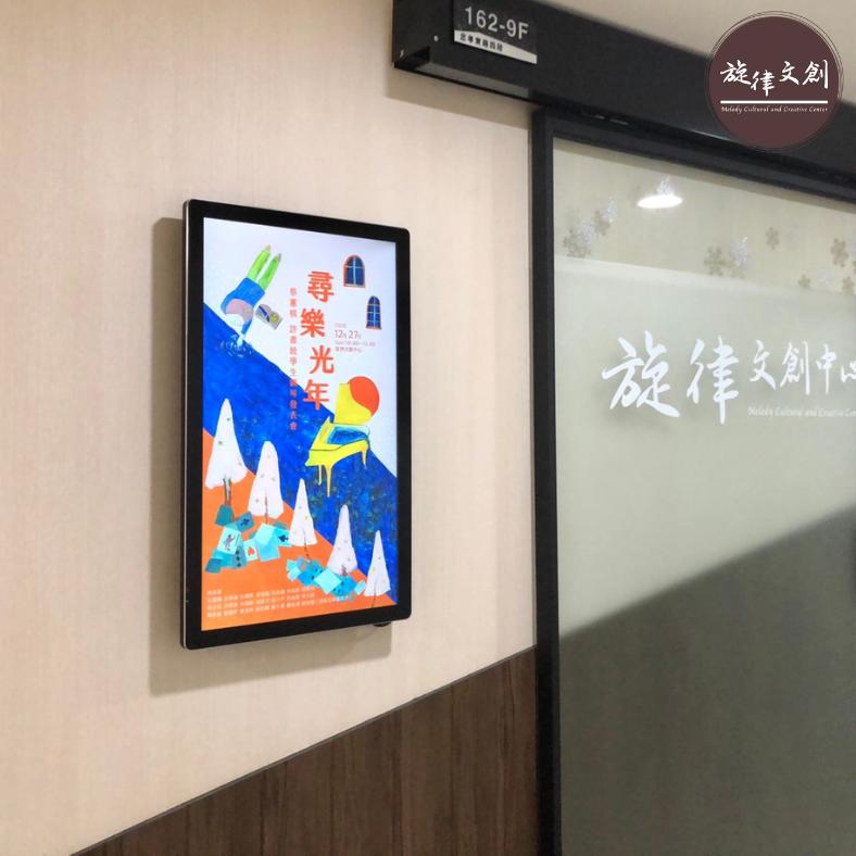 《尋樂光年 – 蔡蕙棋、許書綾學生鋼琴音樂發表會》圓滿成功👏 4