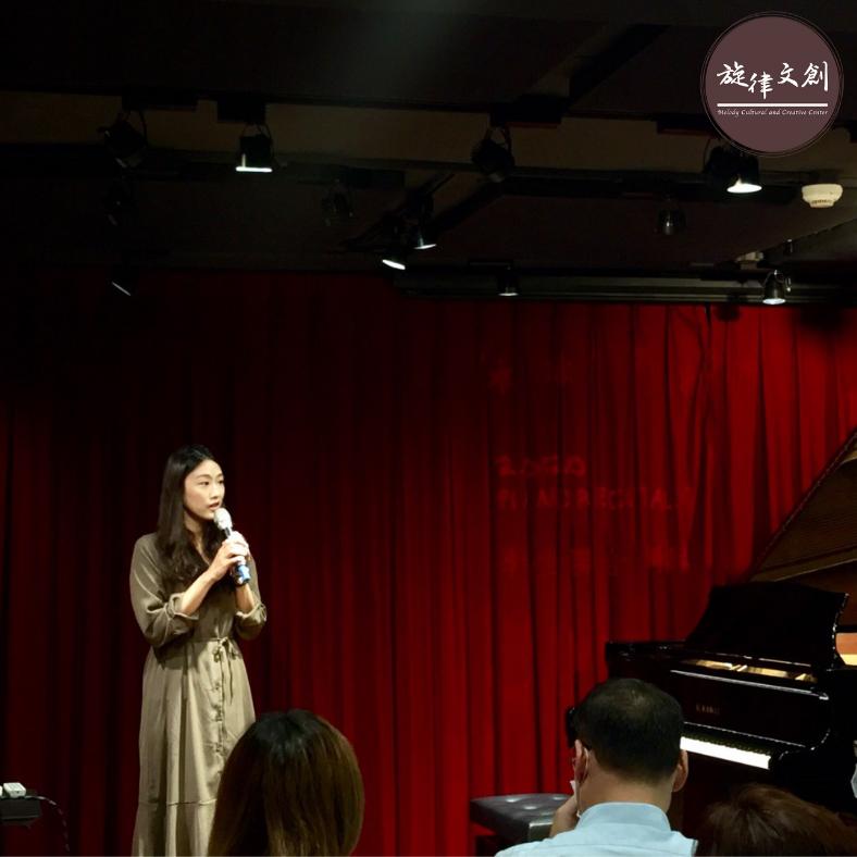 《2020 PIANO RECITAL學生聯合鋼琴音樂會》圓滿成功🎊 5