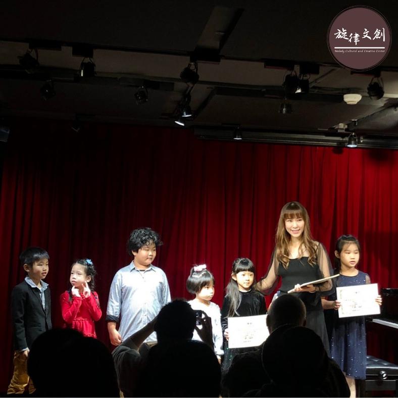 《蕭老師學生音樂發表會🎹》圓滿大成功😍 5