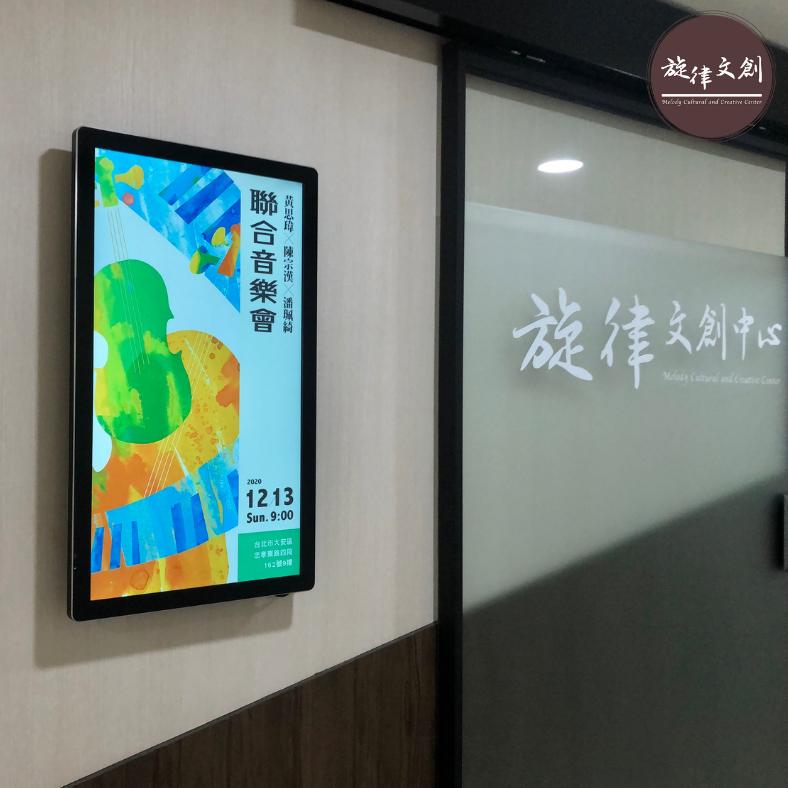 《黃思瑋 × 陳宗漢 × 潘珮綺 聯合音樂會》圓滿成功😍 5