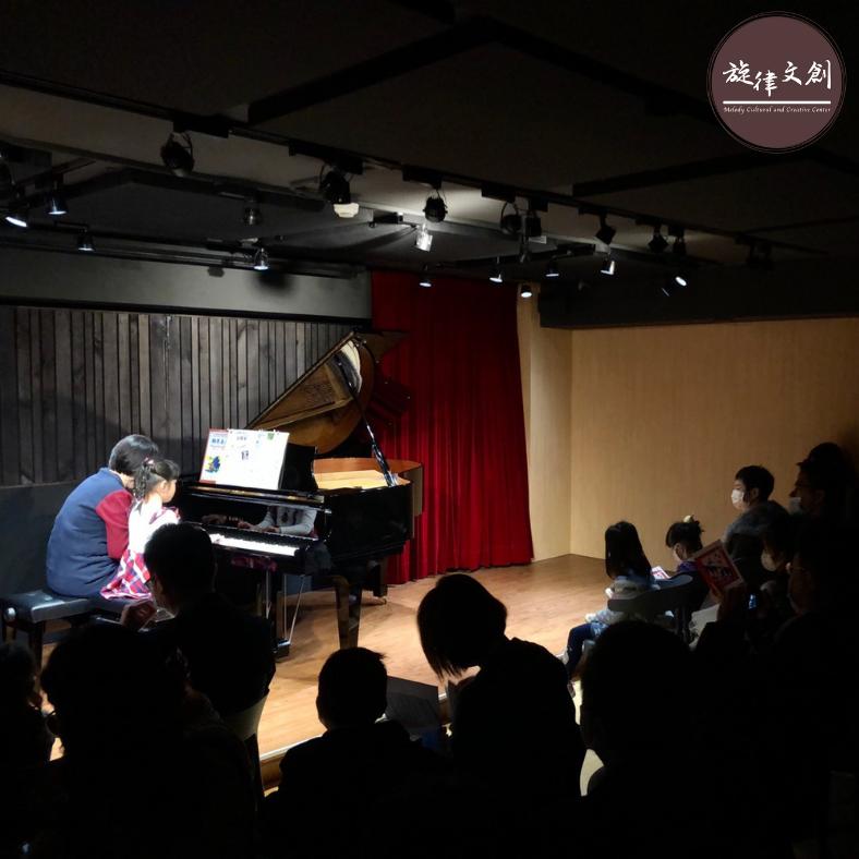 《尋樂光年 – 蔡蕙棋、許書綾學生鋼琴音樂發表會》圓滿成功👏 5