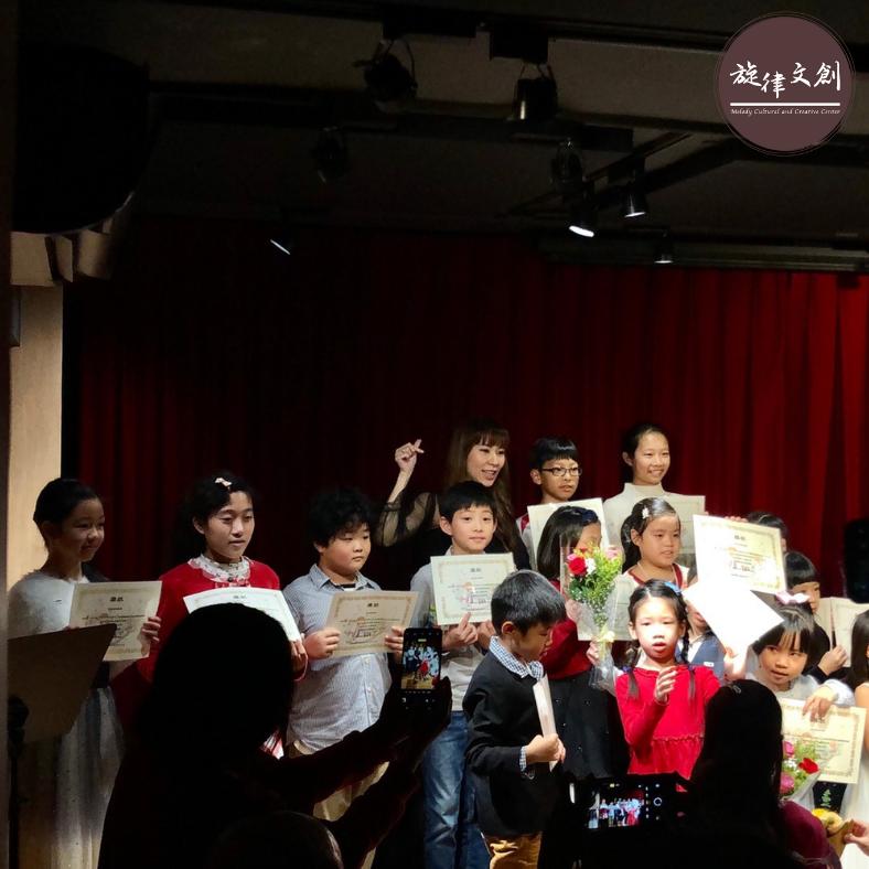 《蕭老師學生音樂發表會🎹》圓滿大成功😍 6