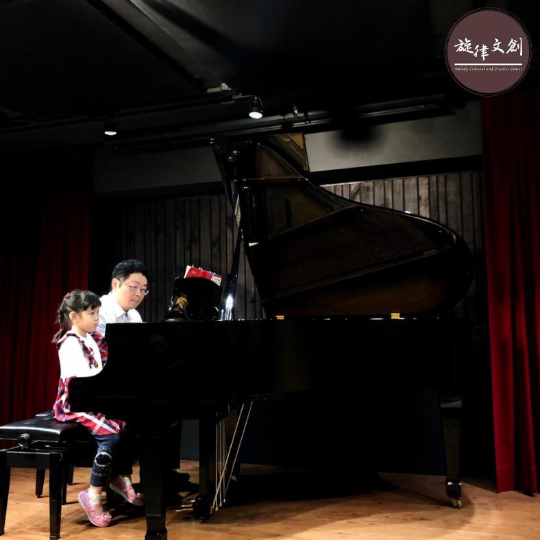 《尋樂光年 – 蔡蕙棋、許書綾學生鋼琴音樂發表會》圓滿成功👏 6
