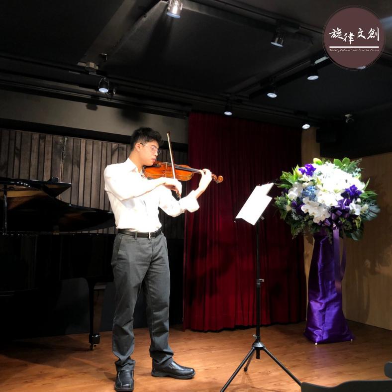 《林牧澤小提琴慈善音樂會》圓滿落幕🎊 1