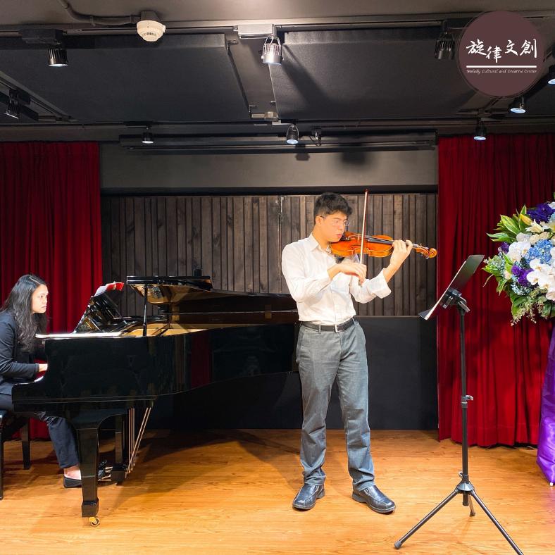 《林牧澤小提琴慈善音樂會》圓滿落幕🎊