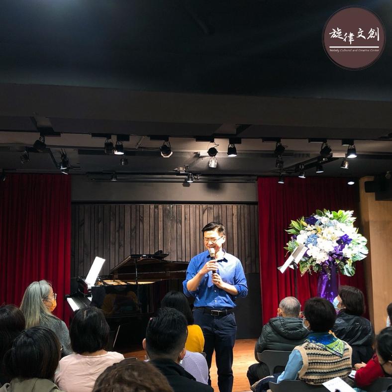 《林牧澤小提琴慈善音樂會》圓滿落幕🎊 3