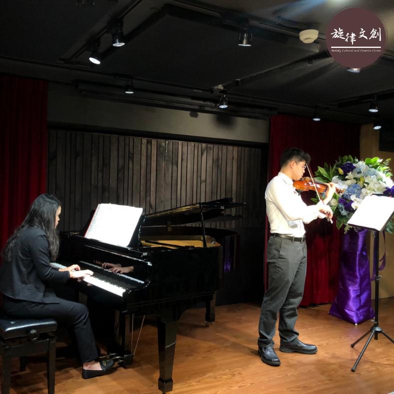 《林牧澤小提琴慈善音樂會》圓滿落幕🎊 6