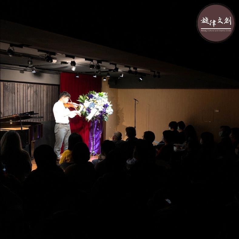 《林牧澤小提琴慈善音樂會》圓滿落幕🎊 7