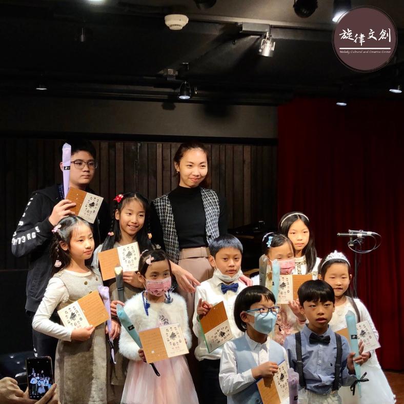 《樂•無限–CHICHI老師學生鋼琴發表會》圓滿成功🥳