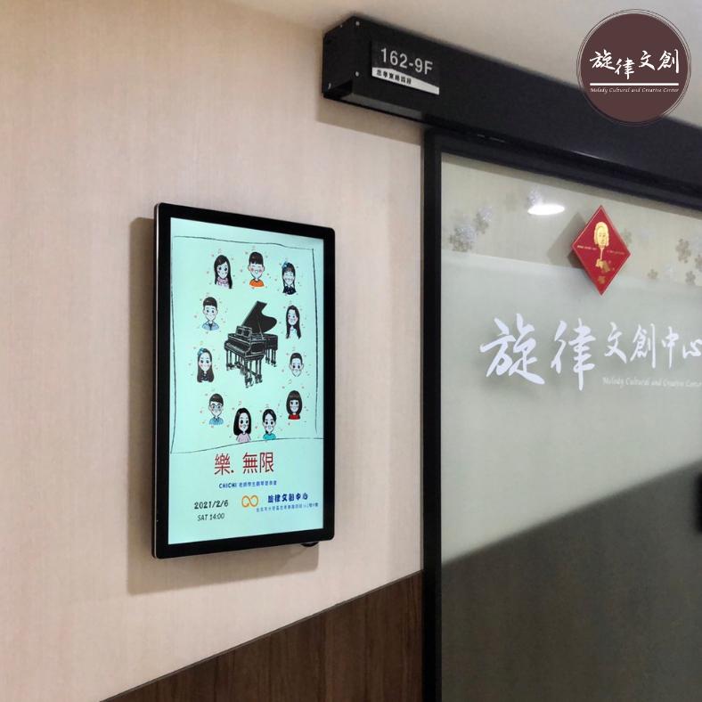 《樂•無限–CHICHI老師學生鋼琴發表會》圓滿成功🥳 3