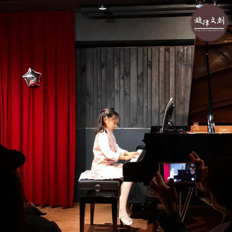 《2021小小鋼琴家–邀請您一起牽手來聽音樂會》圓滿成功🥳 1