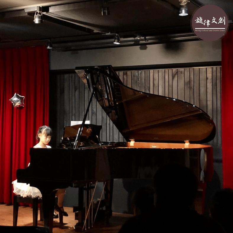 《2021小小鋼琴家–邀請您一起牽手來聽音樂會》圓滿成功🥳 2